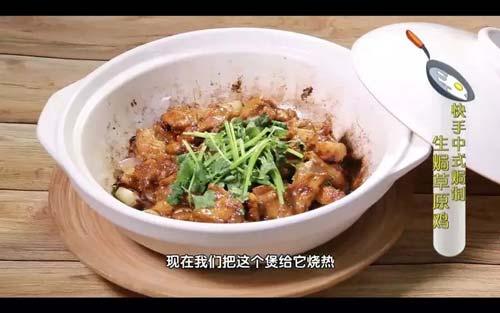 暖暖的味道20181225,赵庆春,生�h草原鸡,红酒金橘伴牛肉