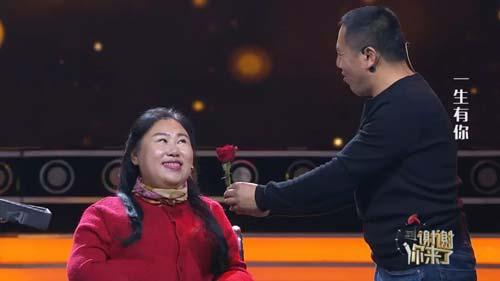 谢谢你来了20190103视频,一生有你,王尹士,王芳