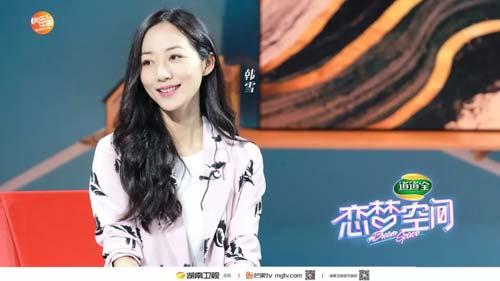 恋梦空间什么时候播出时间,湖南卫视恋梦空间在线观看直播回放