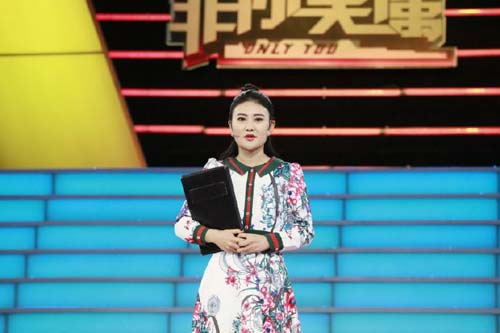 非你莫属20190106视频,赵思奇,空中瑜伽,李毅