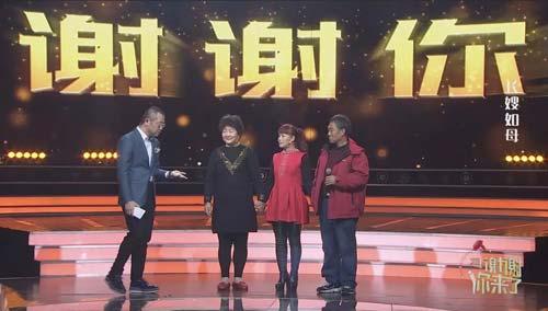 谢谢你来了20190114视频,长嫂如母,王建平,嫂子
