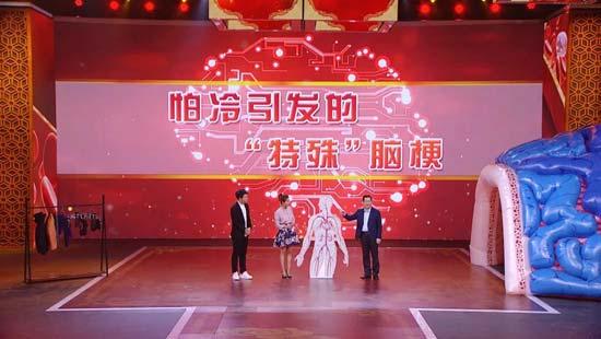 养生堂20190116,郭伟,怕冷引发的脑梗危机,椎动脉缺血
