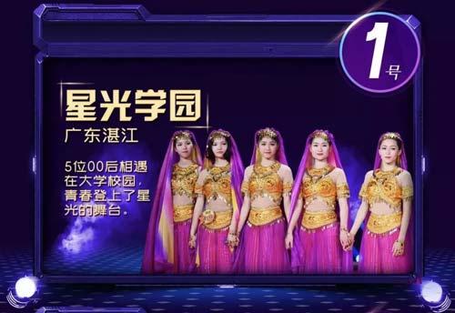 星光大道20190119,2018年度总决赛分赛第五场,冠军苏文