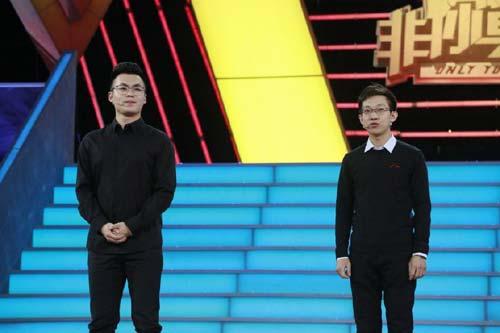 非你莫属20190120视频,王延,王熙,陈铭隆,张文