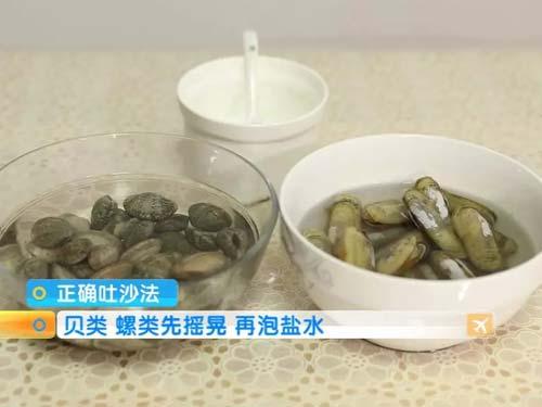 如何让花蛤把沙吐干净,蛏子怎么洗又快又干净
