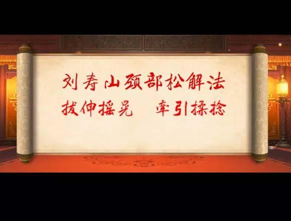 养生堂20190127,于栋,冬季强筋避骨祸,打软腿,清宫正骨