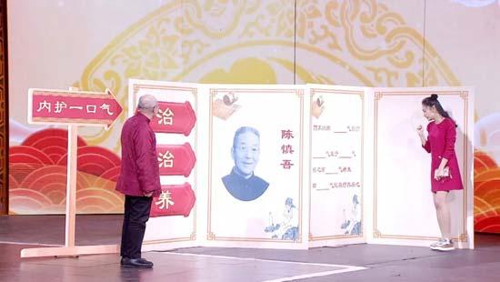 养生堂20190201,王文友,85岁名老中医的养生经,鸣天鼓