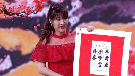 养生堂20190210,张大炜,过年餐桌防伤心,悦悦,九九消寒图