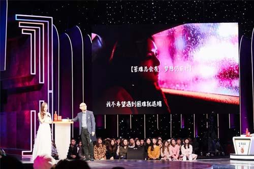 新相亲大会20190210,林琳,冯琛,蒋翊淳,邓玮,李西泽,陈思汉,郑健