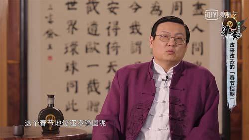 梁知20190130,老梁聊春节民俗揭年味变淡原因 红楼梦里如何过年