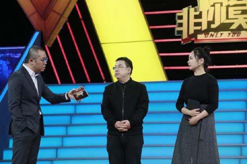 非你莫属20190211视频,詹爽,刘波,胡蓓,郭建征