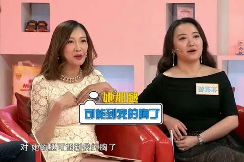 靓妈攻略什么时候播出时间,辽宁卫视综艺在线直播回看视频