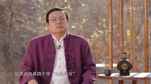 梁知20190213,老梁揭项羽败给刘邦原因,支招如何处理员工关系