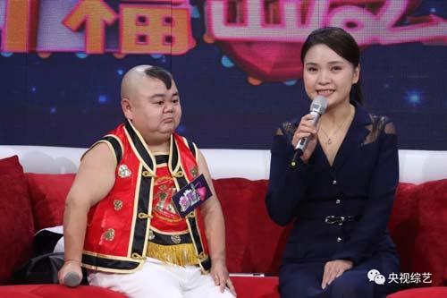 向幸福出发20190217,张健华,魏丽平,张荣,程东昊,卓玛