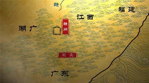 百家讲坛20190226,方志远,王阳明7,破心中贼难