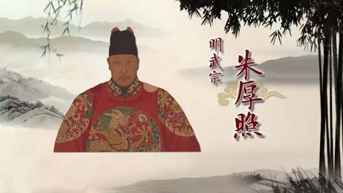 百家讲坛20190228,方志远,王阳明9,处变不惊