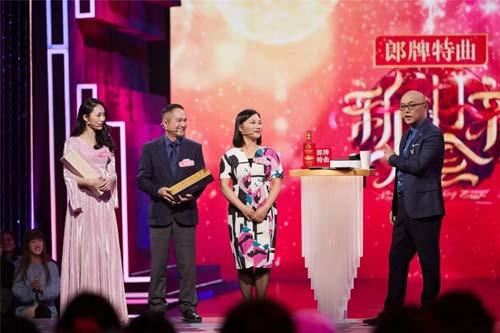 新相亲大会20190303,金文婷,赵美旋,王楚楚,林亭均,刘芷盈,刘雨朦