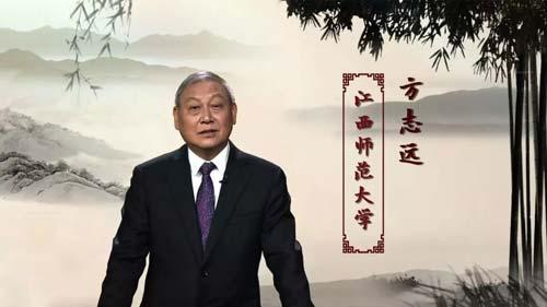 百家讲坛20190303,方志远,王阳明12,无论穷达,兼济天下
