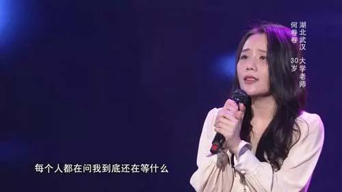 越战越勇20190306,何卷卷,于海平,樊小燕,徐丹,郁宏寿