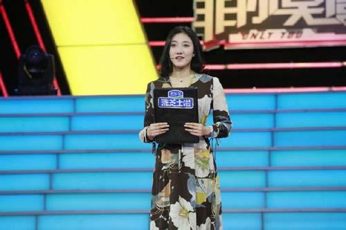 非你莫属20190310视频,单逍逍,刘夏宁,徐兰,江陆平