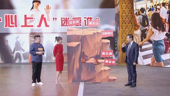 养生堂20190311,杨秀滨,积极挽救心上人,左冠状动脉,猝死