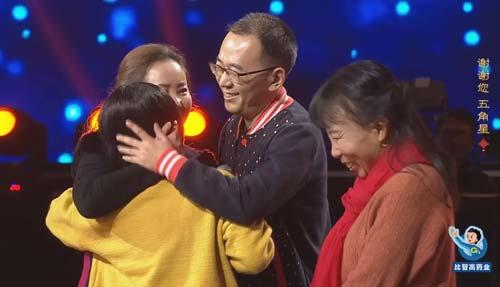 谢谢你来了20190311视频,谢谢你五角星,段若涵
