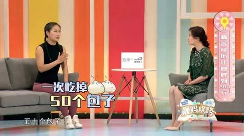 靓妈攻略20190313,庞时杰,健美辣妈,江苏淮安的小学语文老师