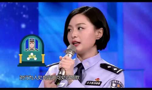 幸福账单20190312,铁警美女张秋月,王泽,任珂,龚丽,孙鹏飞