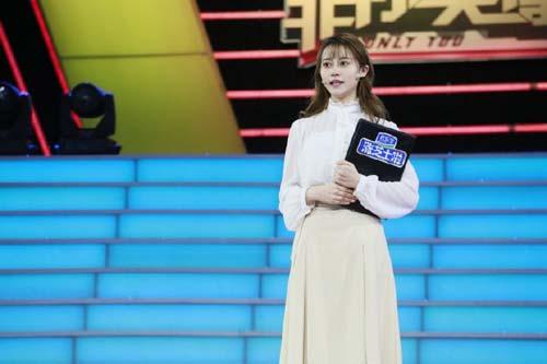 非你莫属20190318,杨颖替身庞微,胡桂海,康艳华,汪剑