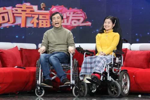 向幸福出发20190324,韩莉,张伟,陈文静,王梓曾