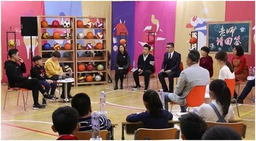 老师请回答20190329,谭江海,王小骞,多子女教育