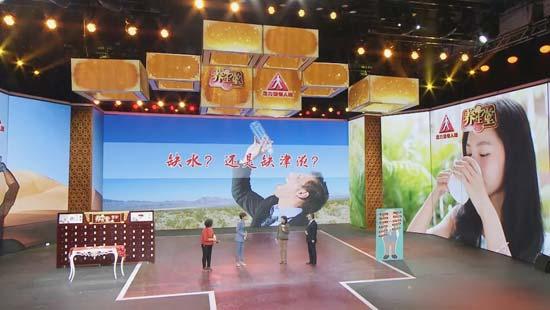 养生堂20190401,陶庆文,警惕特殊的口渴,鲜地百合饮