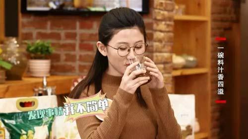 回家吃饭20190404,徐佳,秘制牛肉三汁焖锅,杜金浩,四杯鸡