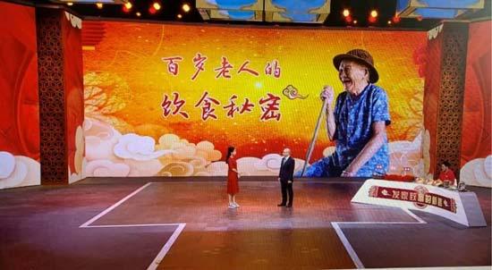 养生堂20190405,杨志旭,探秘长寿之乡的百岁养生法之海南澄迈