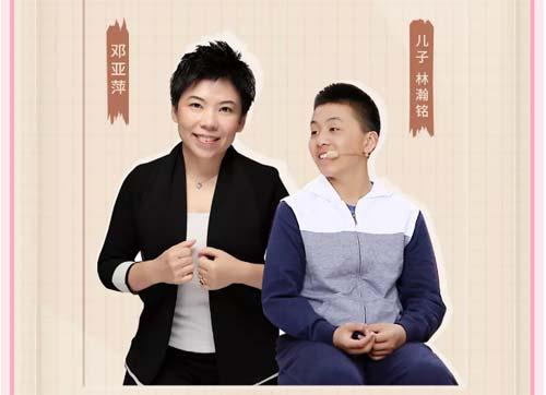 老师请回答20190404,邓亚萍,隔辈教育,重男轻女