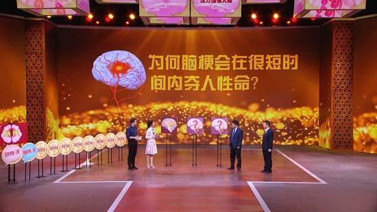 养生堂20190409,赵性泉,摸清脑梗的慢性子,老年人的脑梗