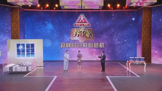 养生堂20190412,吴永健,寂静时分的心危机,心绞痛的诱因