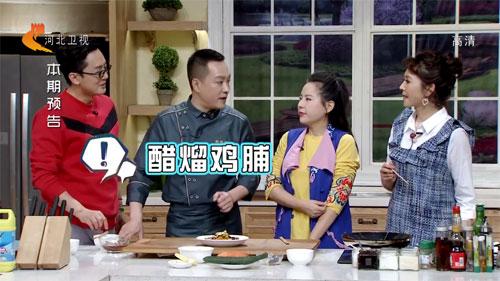 家政女皇20190412视频,醋熘木须,醋熘鸡胸肉