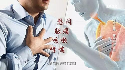 健康之路20190413,刘颖,胸痛,中府穴,肺俞穴,对穴止痛,事半功倍3