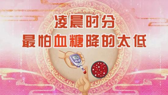 养生堂20190414,意料之外的心梗危机,血管痉挛,高血压
