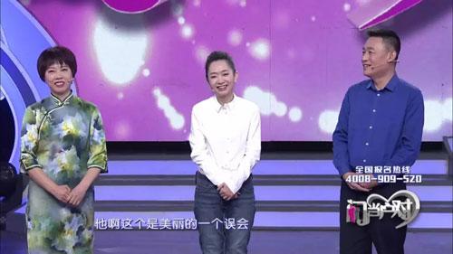 门当户对20190415视频,杨洪娥,谭国香,张慧芳,母静华,马建文