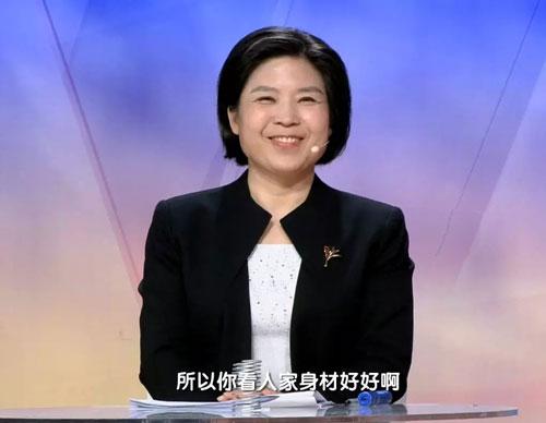 健康之路20190416,常翠青,慧吃慧动来减肥,科学减肥