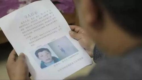 好久不见20190417,袁龙江,万赛珍,寻找失散多年的儿子