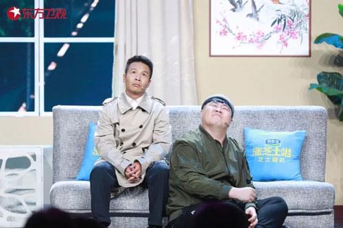 寻找喜剧人第2期20190421,草根喜剧王张浩,宋宁,小翠,尹艺夫