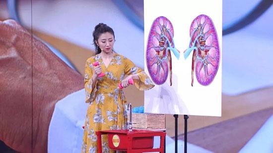 養生堂20190423,左力,護好人體廢物篩子,腎臟損傷