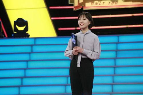 非你莫属20190422,李焕焕,李宁辉,王永贞男版苏明玉,张玲玲