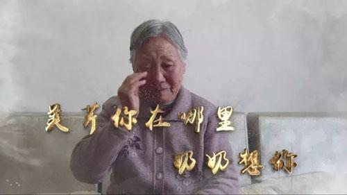 好久不见20190424,邓奶奶,朱美芹,王艳红