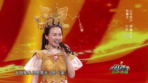 越战越勇20190424,张馨文,肖佳,英勇,王艳燕,张家姐妹