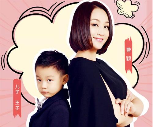 老师请回答20190426,曹颖,儿子王子,孩子不服管束,爱哭闹?