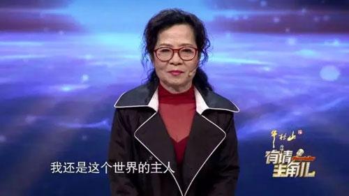 有请主角儿20190427,不老女神樊丽君,戴大丽钢管舞女神